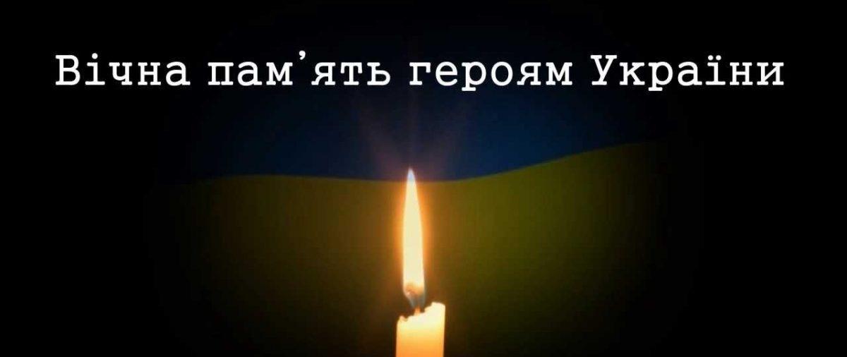 Стеценко Вадим Олександрович