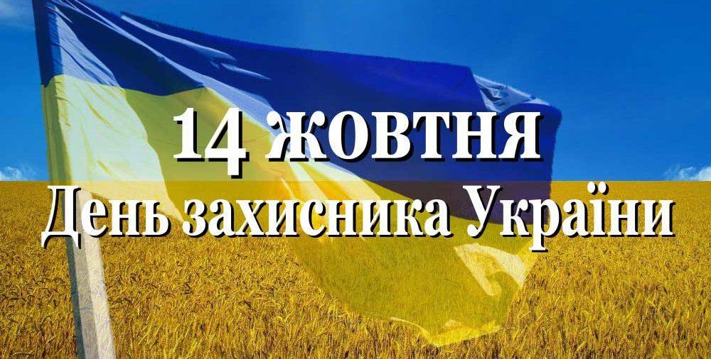 Подарунки для захисників України