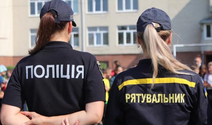 Інформаційно-профілактичний захід «День з поліцейським та рятівником»