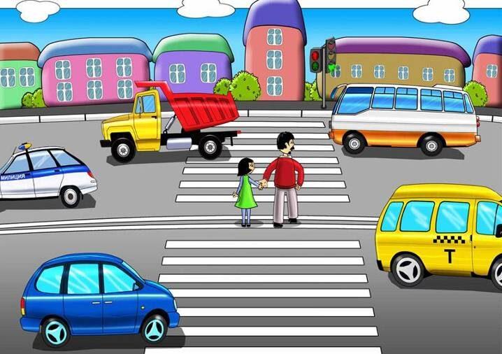 Вивчення правил дорожнього руху